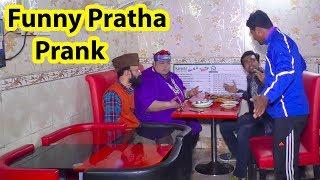 Funny Pratha Prank  | Allama Pranks | Lahore TV | Funny | Epic | Hilarious