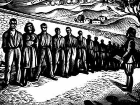 Federico Garcia Lorca - Κώστας Θωμαΐδης