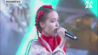 Арина Данилова - Я не твое кино (ЖАРА KIDS 2018)