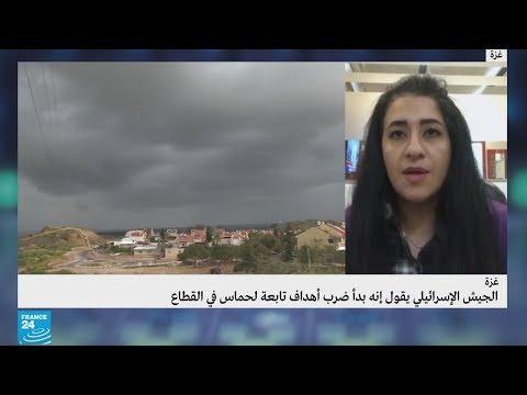 الجيش الإسرائيلي يعلن شن غارات جوية على قطاع غزة  - نشر قبل 2 ساعة
