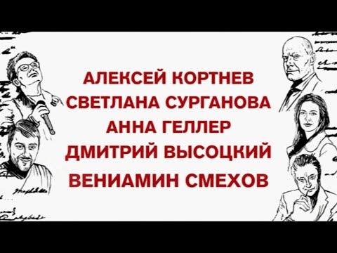 Проект «Веселое имя — Пушкин» | 12 октября