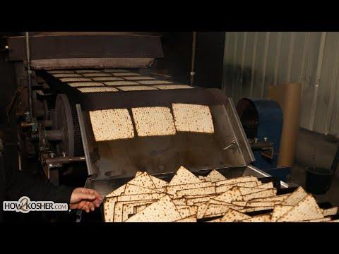 How Kosher Gluten Free Machine Matzos are Baked for Passover | איך מכינים מצות כשר ללא גלוטן לחג פסח