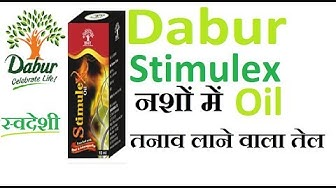 Stimulex oil | Dabur Stimulex Oil is an ayurvedic medicine for penile enlargement