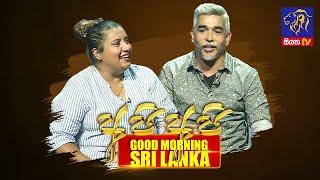 good-morning-sri-lanka-16