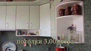 продам 3к квартиру Кунцевская Молодежная или обмен