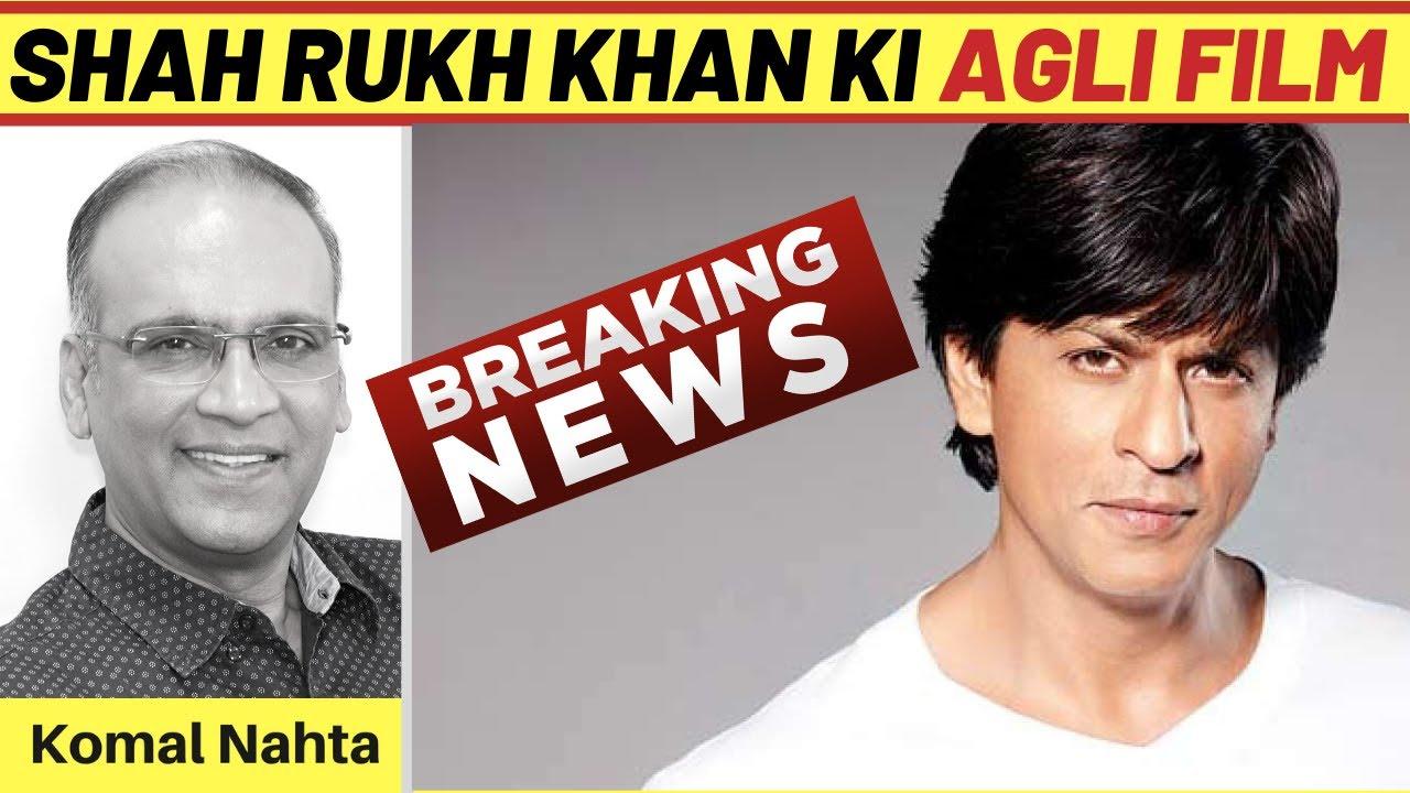 Breaking news: Shah Rukh Khan ki agli film ki jaankari | Komal Nahta