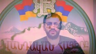 Урок 1. Общая информация об армянском языке