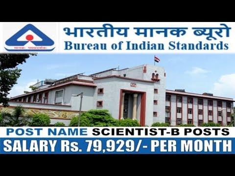 Bureau of Indian Standards (BIS) Recruitment 2018 | Latest Govt Jobs | Sarkari Naukri