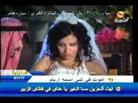 Dabke Omar Souleyman Kurdish Style Dabkeh Kurdistan Syria