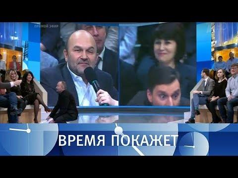 Польша против Хмельницкого. Время покажет. Выпуск от 15.02.2018