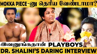 Nagercoil kasi issue | Latest Interview
