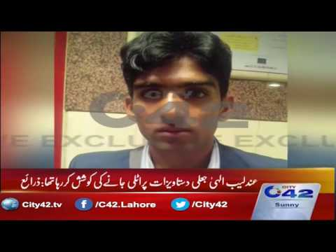 Passenger arrested from Lahore airport