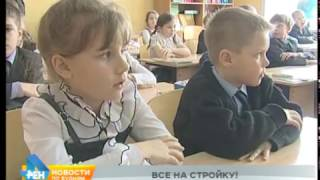 Обучение только в первую смену планируют ввести во всех школах Иркутска