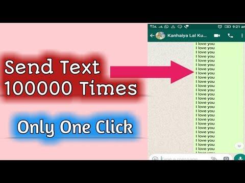 [हिंदी] How to send Text