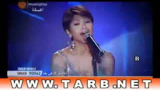 Download شرين انت عمرى.flv Mp3 and Videos