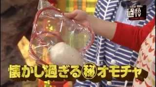 「高級過ぎる朝食」では、なるみと岡村隆史が言葉を失うほどの超高級な...