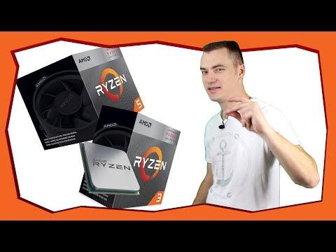 БЮДЖЕТНО РС С НОВИТЕ ПРОЦЕСОРИ НА AMD