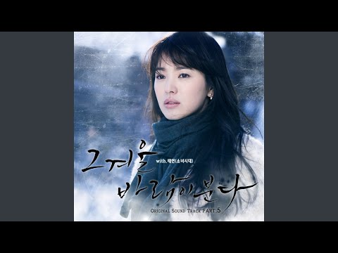 Youtube: Only one / TAEYEON