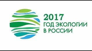 Библиотека и экология: экологическая информация, просвещение, культура.(, 2017-04-04T05:55:09.000Z)