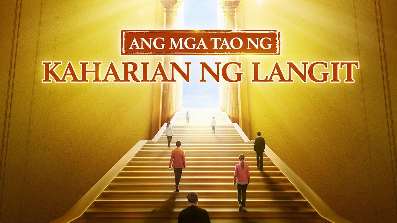 """Tagalog Christian Movie 2019   """"Ang mga Tao ng Kaharian ng Langit"""" Only the Honest Can Enter God's Kingdom"""