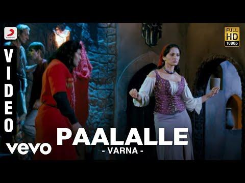 Varna - Paalalle Video   Arya, Anushka