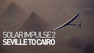 بالفيديو.. لحظة وصول الطائرة الشمسية «سولار إمبلس2» إلى مصر