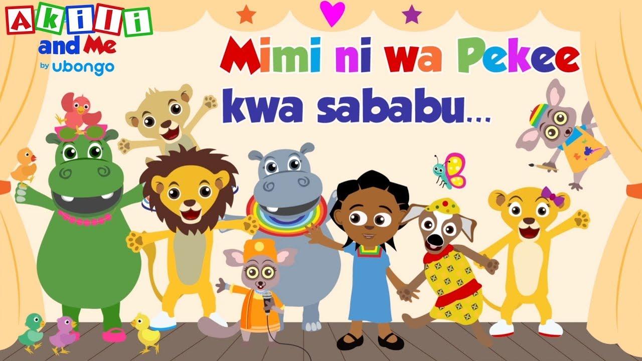 Kiswahili and English Books from Akili and Me!   Read-Along and LEARN SWAHILI!