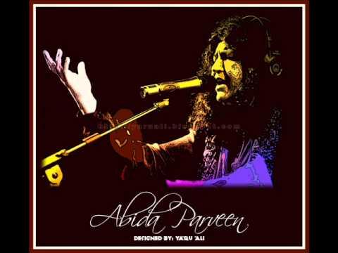 Abida Parveen - Jis Din Se