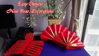 Quick And Easy Chinese New Year Decoration