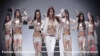 Shona Remix Haripada Bandwala 2017 {EKRAM MUSIC}