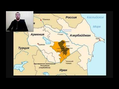 Азербайджан Армения в древних картах