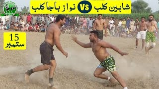 Download Video Best Kabaddi Match In Jhrnawala 2018 | Nwaz Baja Vs Irfan Foji MP3 3GP MP4