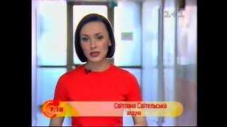 Аритмия? Лечение нарушений сердечного ритма у подростков по методу доктора Скачко, Киев: 0679924062