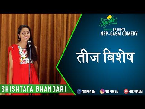 Teej Bishesh | Nepali Stand-Up Comedy | Shishtata Bhandari | Nep-Gasm Comedy