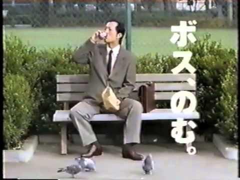 矢沢永吉 ボス CM スチル画像。CM動画を再生できます。