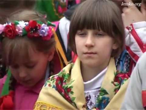 "Ukrainian annual ""Lemko Vatra"" in  Monastyryska, UA.   2006"