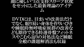 """この動画の詳細はこちらから → http://bit.ly/2y1t9E1 NHKの""""ためし..."""