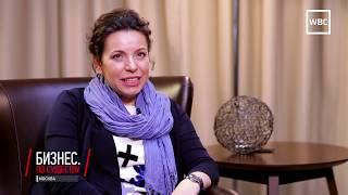 Бизнес по существу: Татьяна Спурнова