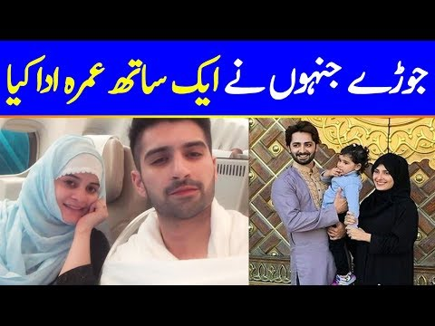 Top 10 Pakistani Couples Who Performed Umrah Together