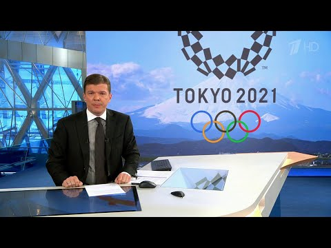 Международный олимпийский комитет объявил о переносе летних Олимпийских и Паралимпийских игр в Токио