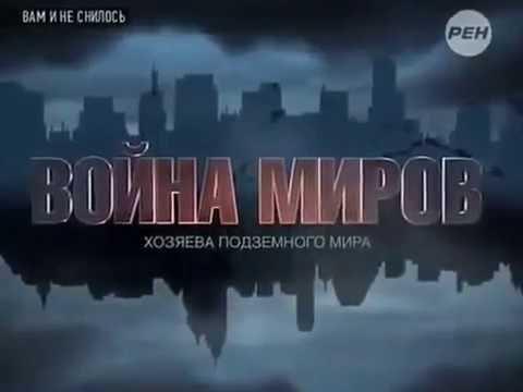 Ben Fulford y David Wilcock en la TV rusa- La Derrota de la Cabala se avecina