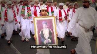 Special tribute to His Majesty Sultan Qaboos bin Said