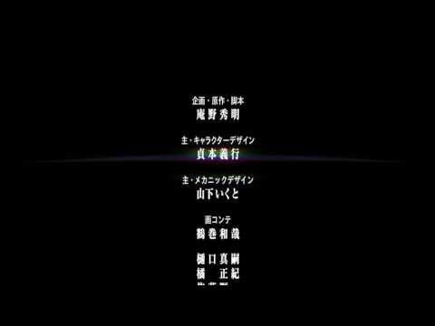 Ending evangelion 2 the movie