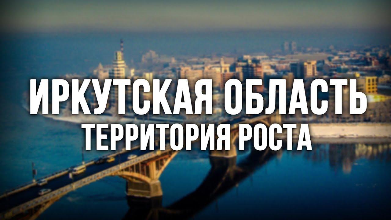 Сердце азиатской части России