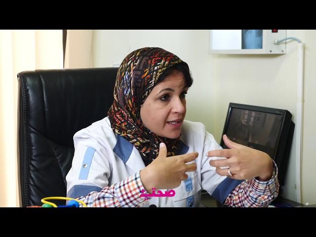 الدكتورة نزهة الحطاب الإبراهيمي : حساسية الصدر