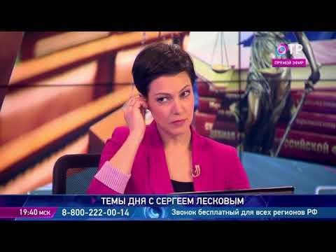 """Сергей Лесков: """"Как Украина выдаст Саакашвили Грузии, если даже не может доставить его в полицию?!"""""""