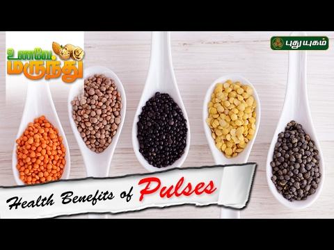 Health benefits of Pulses Unave Marundhu 12-02-2017 PuthuYugamTV Show Online