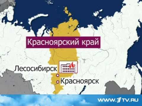 недвижимость новоенисейска лесосиб.ру