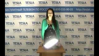 Уличный светодиодный светильник EcoWay , консольный(Является эффективной и экономичной светильнику с лампой ДРЛ 250. В качестве источника света, используют..., 2013-03-06T21:40:26.000Z)