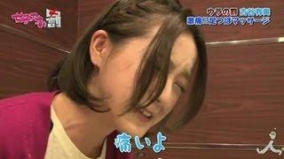 """""""ウラの罰""""執行!!~グッズプレゼン対決編【女子アナの罰】 thumbnail"""
